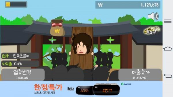 indiegame16012803.jpg